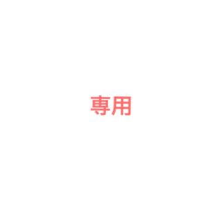 ケーノン(Kaenon)のケノン ver.8.0 ★ほぼ未使用スーパープレミアムカートリッジ付き【美品】(ボディケア/エステ)