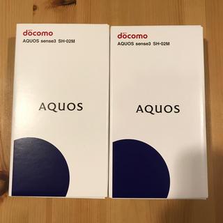 アクオス(AQUOS)のAQUOS sense3 SH-02M GOLD 新品未使用(スマートフォン本体)