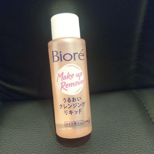 Biore(ビオレ)のビオレ うるおいクレンジングリキッド コスメ/美容のスキンケア/基礎化粧品(クレンジング/メイク落とし)の商品写真