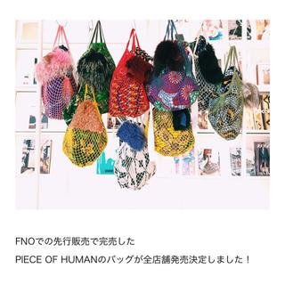 スタニングルアー(STUNNING LURE)の【新品】PICE OF HUMAN のバッグ (トートバッグ)