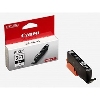 Canon - 【新品未使用】Canon 純正 インクカートリッジ