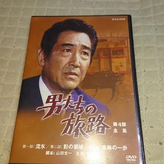 鶴田浩二  男たちの旅路  第4部 DVD(TVドラマ)