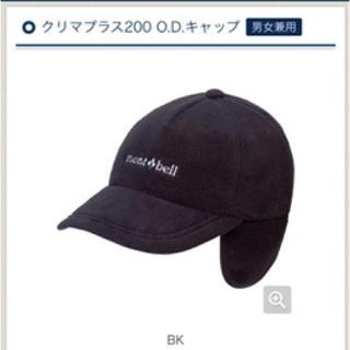 モンベル(mont bell)のBON様専用 モンベル 帽子 冬用キャップ 美品 (キャップ)