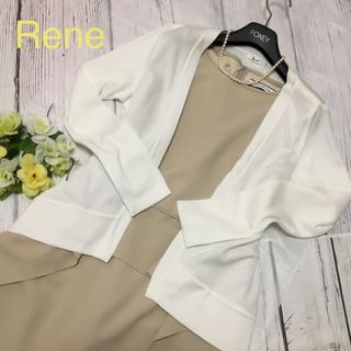 ルネ(René)の✨美品 ルネ  Rene  ホワイトカーディガン  36号FOXEY✨(カーディガン)