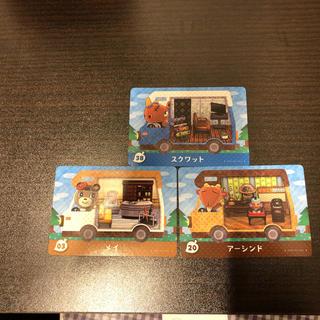 ニンテンドウ(任天堂)のとびだせどうぶつの森 amiiboカード メイ スクワット アーシンド(カード)