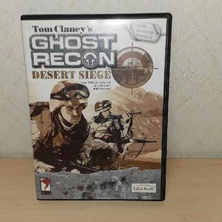 ゴーストリコン デザートシージ(PCゲームソフト)