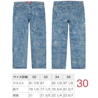 シュプリーム(Supreme)のシュプリーム  Checks Embroidered Jean デニム 20ss(デニム/ジーンズ)