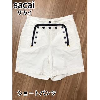 サカイラック(sacai luck)の▲sacai サカイ▲  ショートパンツ 白 ホワイト(ショートパンツ)