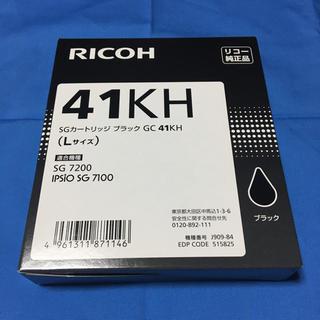 リコー(RICOH)の新品未開封☆ RICOH SGカートリッジブラック GC41KH(PC周辺機器)