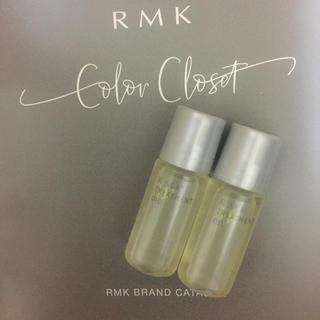 アールエムケー(RMK)のRMK Wトリートメントオイル (ブースター/導入液)