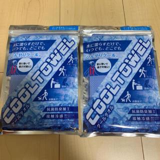 ニシカワ(西川)の西川 クールタオル ロングタイプ ブルー 2枚(タオル/バス用品)