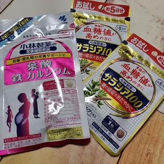 コバヤシセイヤク(小林製薬)のサプリメント3袋セット(その他)