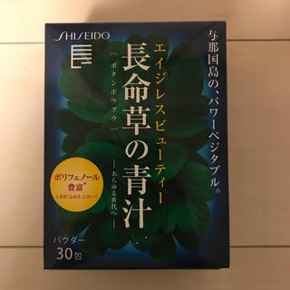 シセイドウ(SHISEIDO (資生堂))の資生堂 長命草の青汁 30包 (青汁/ケール加工食品)