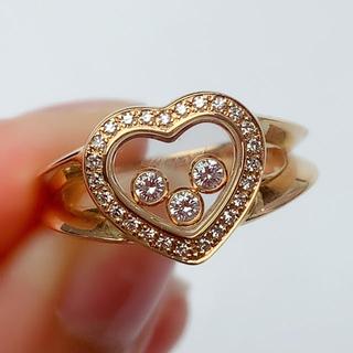 Chopard - ショパール リング ハッピーダイヤモンド  指輪 ハート ダイヤ 3P 750