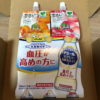 アサヒ(アサヒ)のやさしいゼリー&アミール☆999円!!(その他)