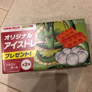 ドラゴンボール★アイストレー(収納/キッチン雑貨)