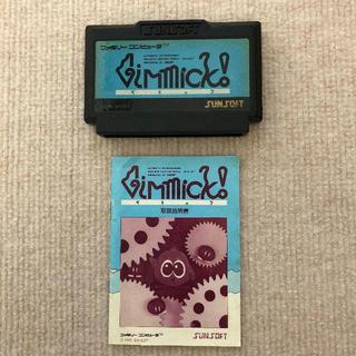 ファミリーコンピュータ(ファミリーコンピュータ)のギミック 説明書付き(家庭用ゲームソフト)