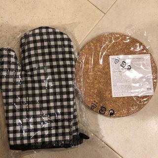 イケア(IKEA)のミトン・鍋敷きセット(収納/キッチン雑貨)