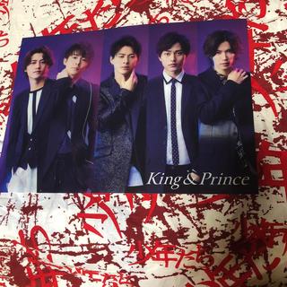 ジャニーズ(Johnny's)のKing & Prince 「Mazy Night」通常盤 特典のみ(アイドルグッズ)