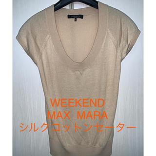 マックスマーラ(Max Mara)のWEEKEND MAX  MARA シルクコットンフレンチスリーブカットソー(カットソー(半袖/袖なし))