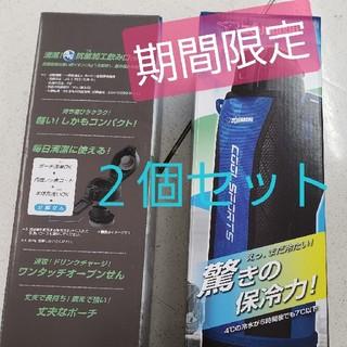 ゾウジルシ(象印)の新品 象印 ステンレス スポーツボトル ポーチ付き水筒  1.5L2個セット(弁当用品)