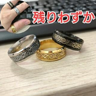 (582) サイズ充実 サージカルステンレス指輪 リング 龍紋柄 アレルギー対応(リング(指輪))