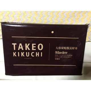 タケオキクチ(TAKEO KIKUCHI)のモノマスター 付録 長ザイフ タケオキクチ(長財布)