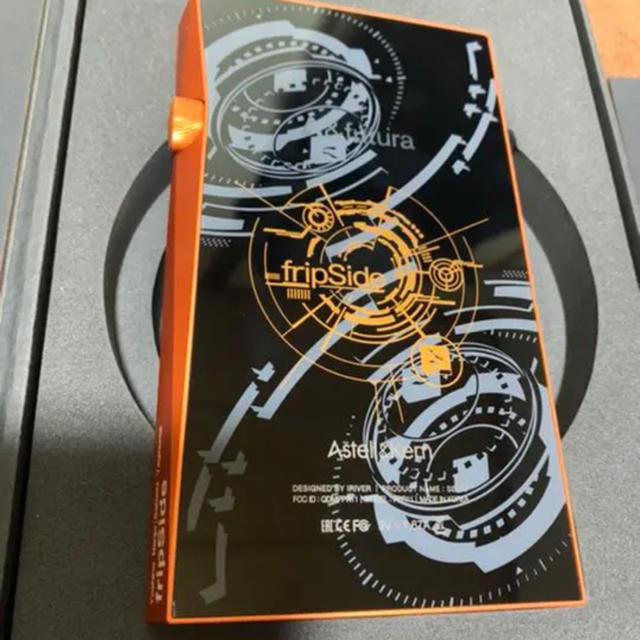 iriver(アイリバー)のAstell&Kern SE100 fripSide 高級オーディオセット スマホ/家電/カメラのオーディオ機器(ポータブルプレーヤー)の商品写真