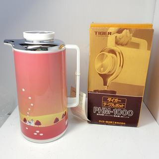 R35716 タイガー魔法瓶 テーブルポット PHM-1000  昭和レトロ(その他)