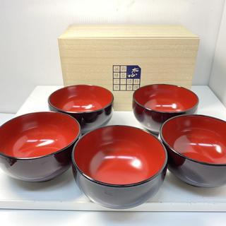 R35168木心 特選 漆塗 御器 誠峰工房 お椀 汁物(食器)