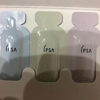 イプサ(IPSA)のIPSA コントロールベイス(化粧下地)