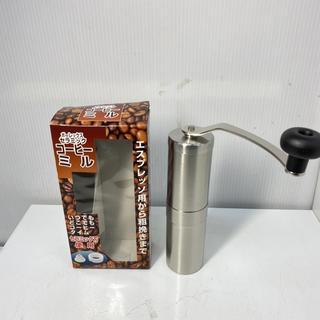 R34285 ポーレックス セラミック コーヒーミル 未使用(調理道具/製菓道具)