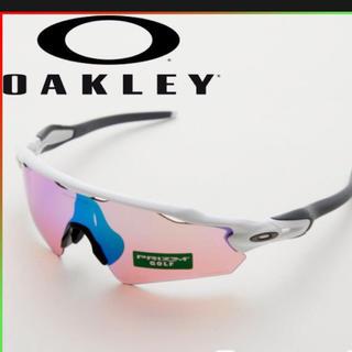 オークリー(Oakley)の☆最終値下げ☆オークリー サングラス レーダーEVパス アジアンフィットモデル(その他)