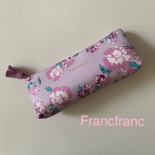 フランフラン(Francfranc)のフランフラン ペンケース アイグラスケース 小物入れ(ペンケース/筆箱)