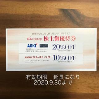 オリヒカ(ORIHICA)のORIHICA AOKI アオキ 株主優待券(ショッピング)