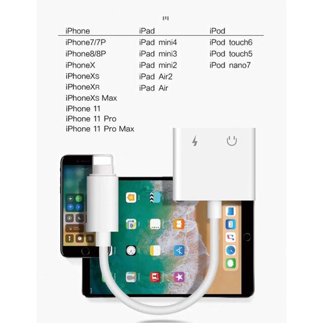 iPhone イヤホン 変換アダプタ イヤホン スマホ/家電/カメラの生活家電(変圧器/アダプター)の商品写真