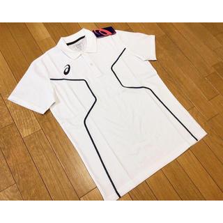 アシックス(asics)の新品未使用asicsD1ポロシャツ白Mサイズアシックストレーニング定価5390(ウェア)