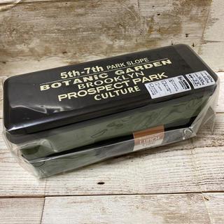 新品 シリコーン製 ブルックリン 2段ランチボックス 箸付きお弁当箱 900ml(弁当用品)
