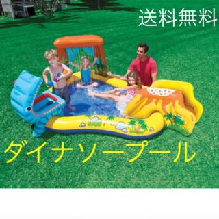 コストコ(コストコ)のINTEX ダイナソープール【新品未使用】【家庭用プール】(その他)