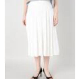 スピックアンドスパン(Spick and Span)のスピックアンドスパン ホワイト リブ ドレープ スカート 定価15000円(その他)