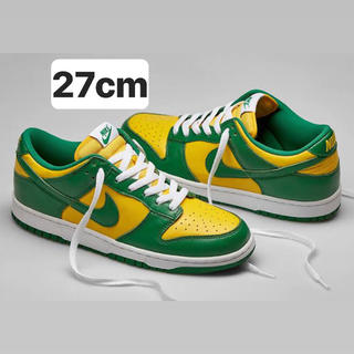 "ナイキ(NIKE)のNike Dunk Low SP ""BRAZIL"" 27cm(スニーカー)"