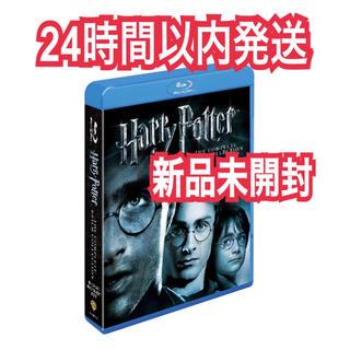 ユニバーサルスタジオジャパン(USJ)のハリーポッター ブルーレイ コンプリート セット(8枚組)【Blu-ray】(外国映画)