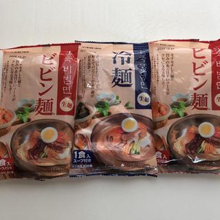 韓国の味 ビビン麺2袋&冷麺1袋(麺類)