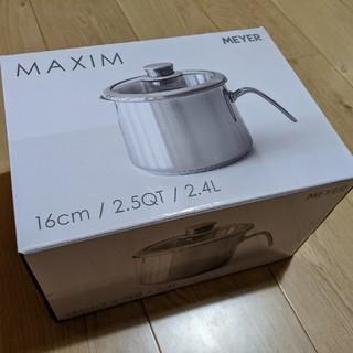 マイヤー(MEYER)のマイヤー マルチポット16cm(鍋/フライパン)