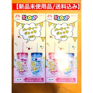 【新品未使用品】【送料込み】KLOOP パーティージョッキ 2個セット 倖田來未(キャラクターグッズ)