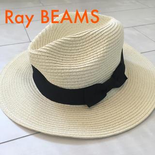 レイビームス(Ray BEAMS)のビームス   ストローハット(麦わら帽子/ストローハット)