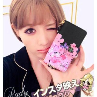 レディー(Rady)の新品♡Rady♡トロピカルピンク手帳型iPhoneケース♡(iPhoneケース)
