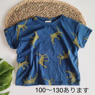 ヒョウ柄Tシャツ ネイビー 130(Tシャツ/カットソー)
