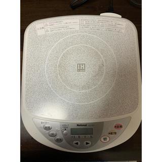 パナソニック(Panasonic)のナショナル IHクッキングヒーター(調理機器)