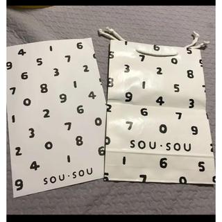 ソウソウ(SOU・SOU)のSOUSOU ソウソウ ショップ袋(ショップ袋)